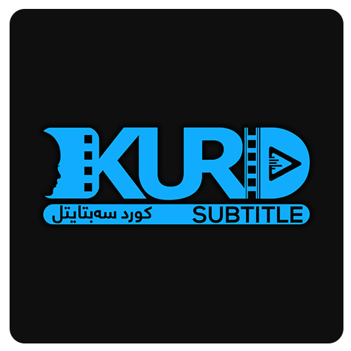 kurd-subtitle-apk